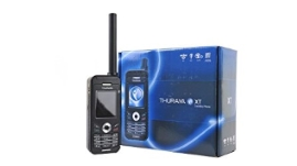 telefoni satellitari lungo termine